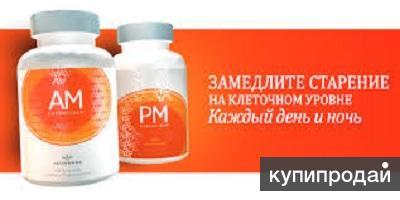 Aм/Рм  витаминный  комплекс день и ночь
