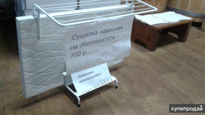 Чкалова 62 обогреватели теплэко