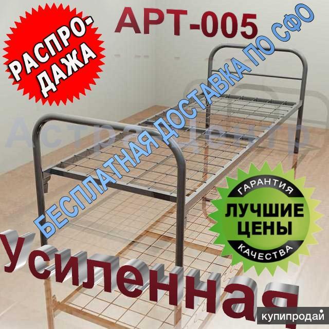"""Кровати металлические усиленные """"Арт-005"""""""