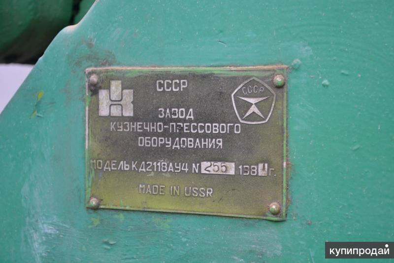 Пресс КД2118АУ