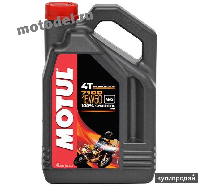 Моторное масло для мотоциклов Motul 7100 4T 15W-50, 4 литра