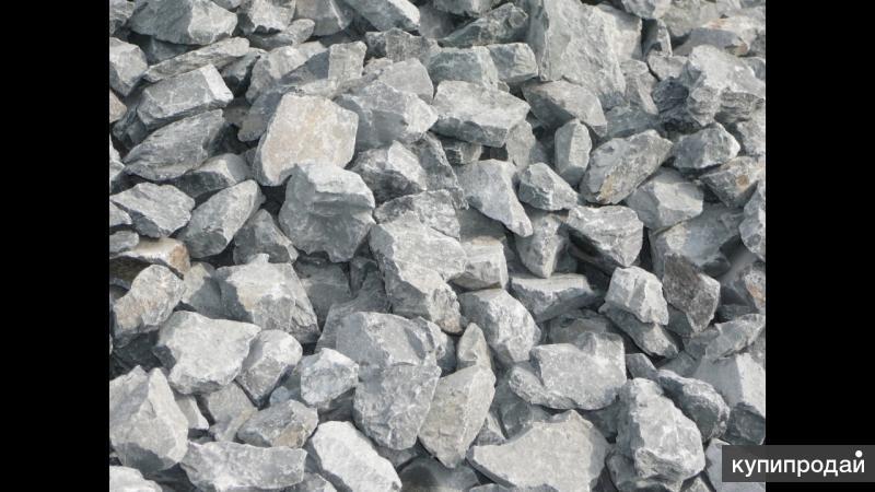 Щебень, Отсев, Бутовый камень, Песок