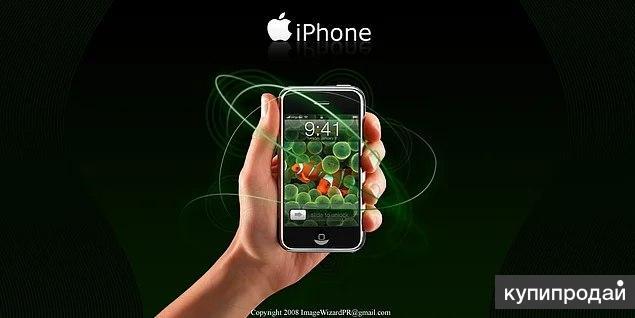 Новый Apple iPhone 4s 16 Gb Black
