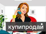 Секретарь  до 20000 руб.