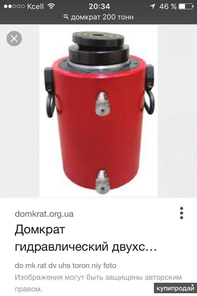 Домкрат 200тонн