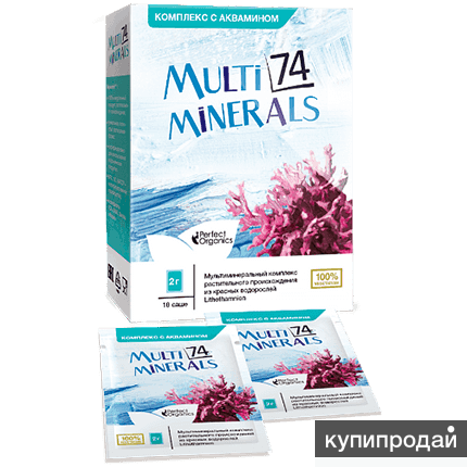 MULTIMINERALS 74 Комплекс с аквамином