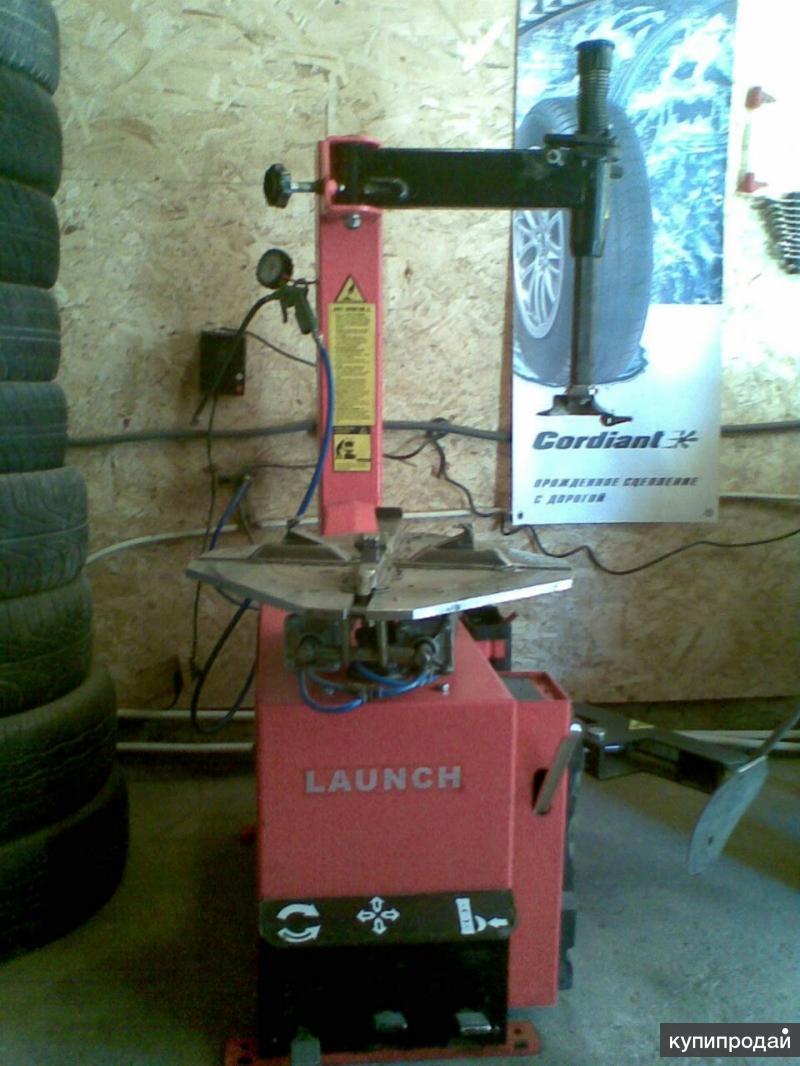 Шиномонтажное оборудование бу
