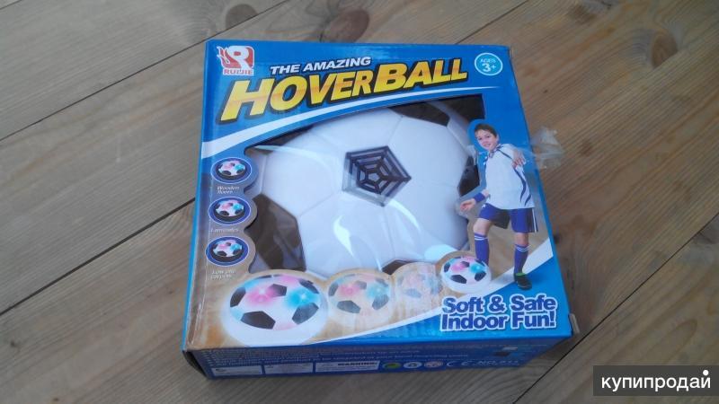 Аэро мяч Hover Ball