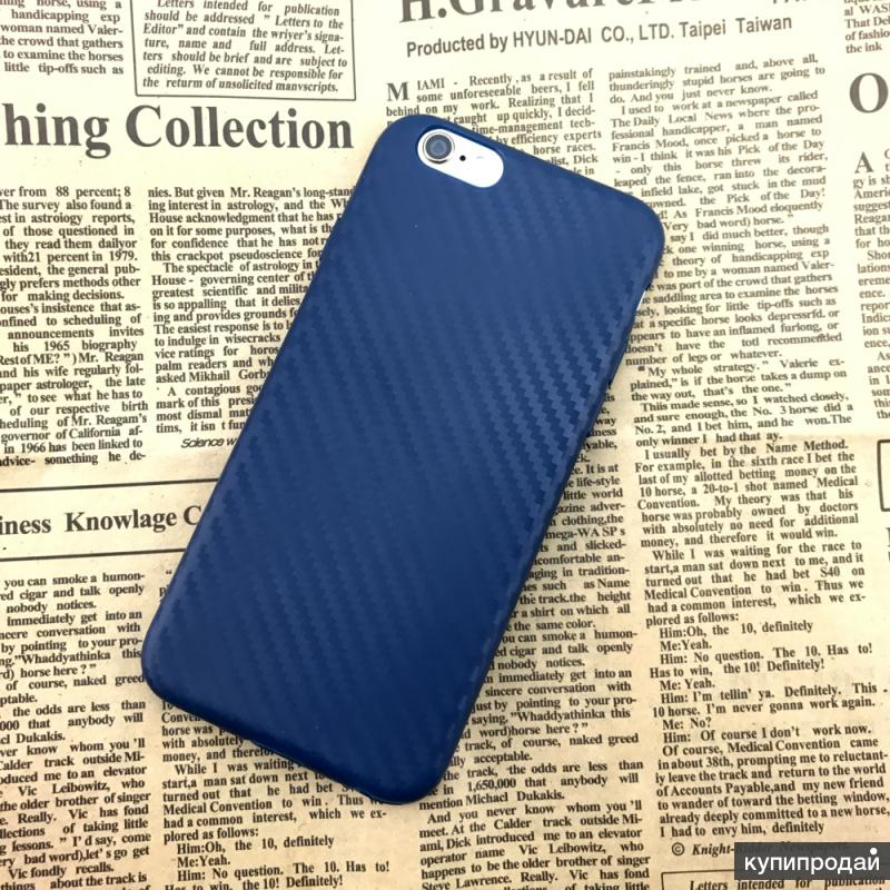 Бампер iPhone 7 Plus