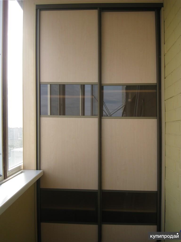 Шкафы на балкон встроенные, компактные за 5 дней. Челябинск.