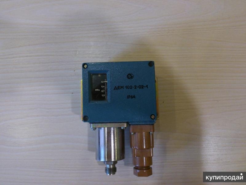 Датчик реле давления ДЕМ 102-2-02-1 IP64