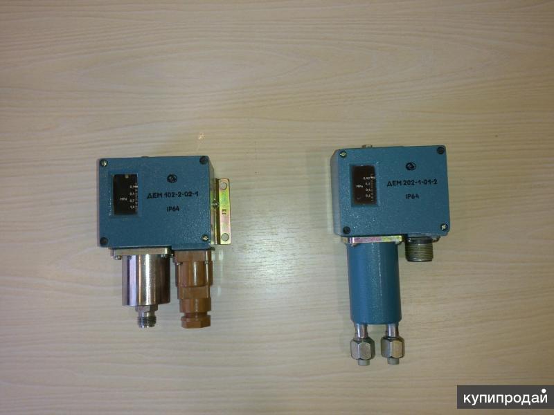 Датчик реле разности давления ДЕМ 202-1-02-2 IP64