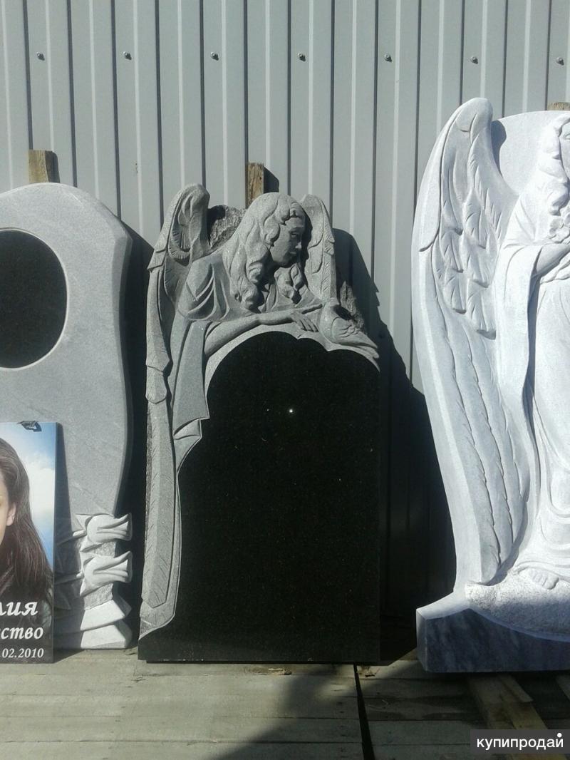 Памятники на заказ
