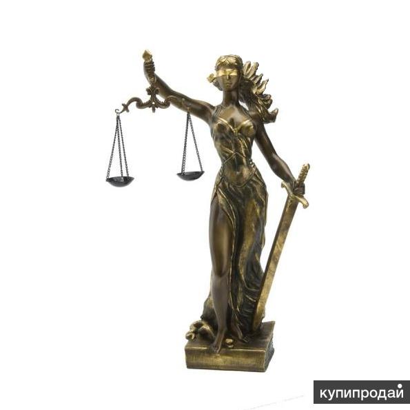 Юридические услуги при расторжении брака