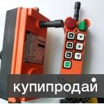 радиоуправление  F21-Е1b