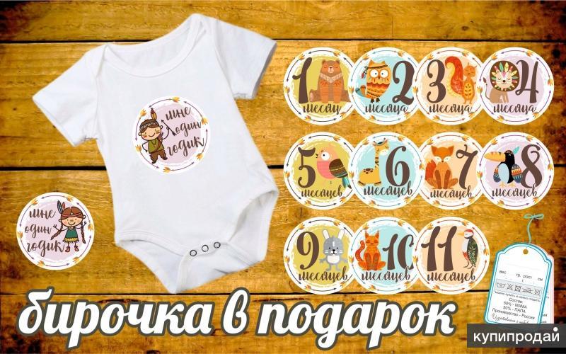 Набор наклеек / стикеров для фотосессии новорожденных малышей