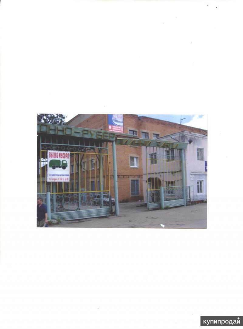 Продается  отдельно стоящие здание