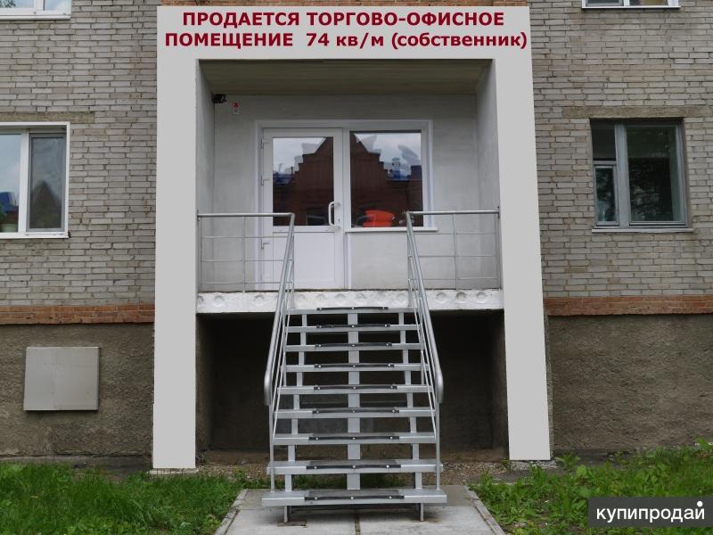 В центре Канска продается торгово-офисное помещение, 74 м²