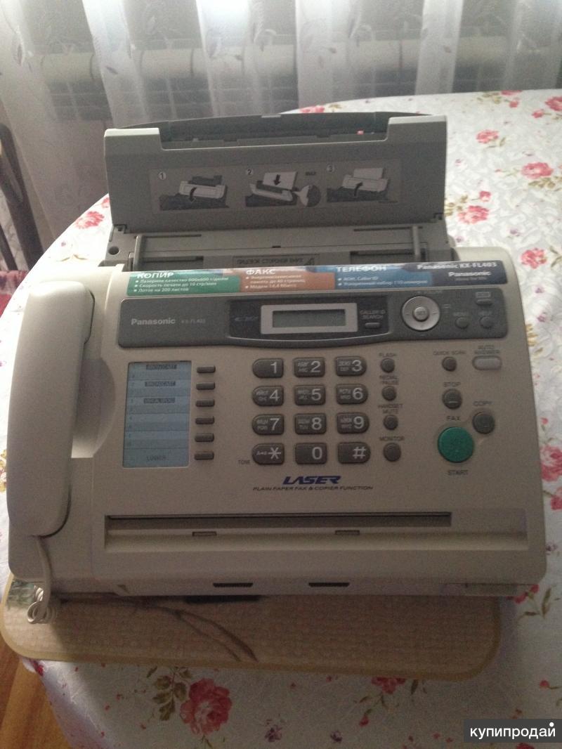 МФУ: факс, принтер, ксерокс