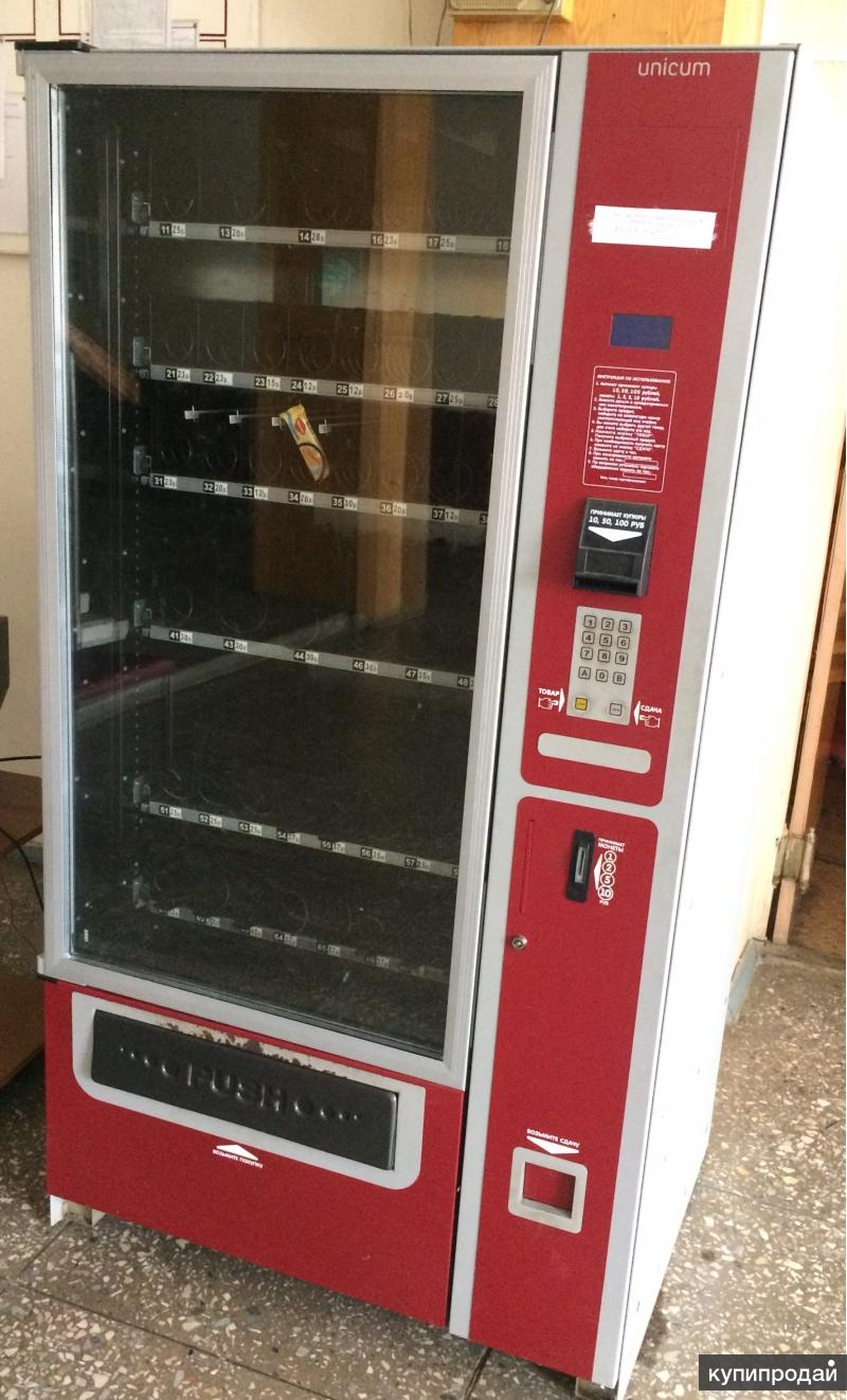 Торговый автомат unicum foodbox