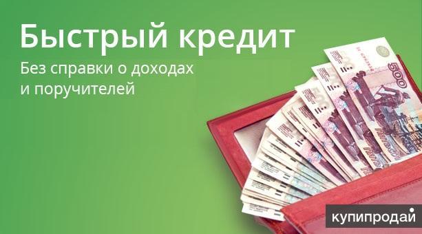 Оплата кредита в банке восточный по номеру договора