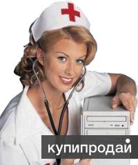 """Ремонт компьютеров """"Formoza - первый честный сервис"""""""