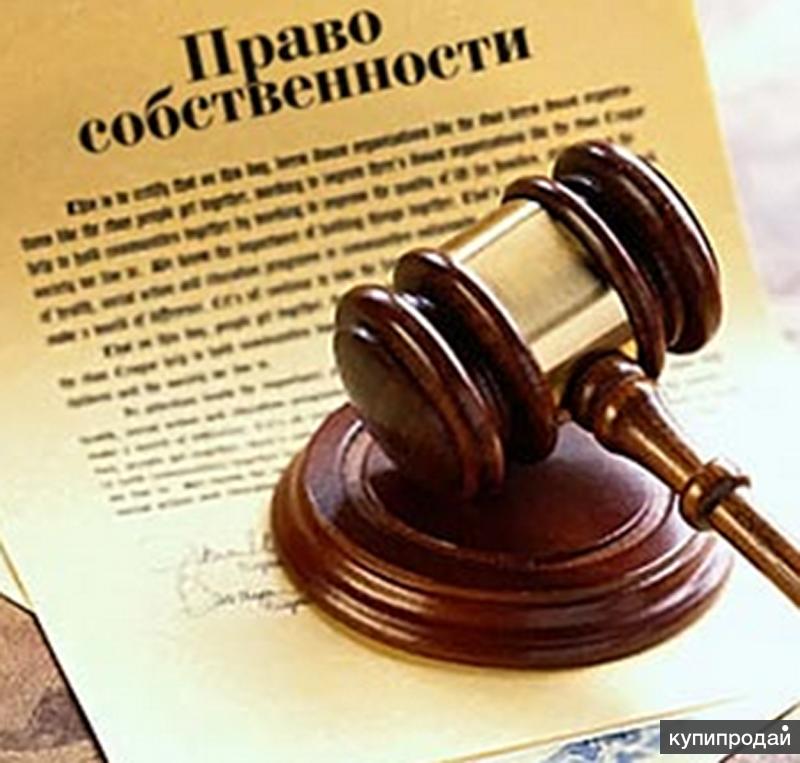 Судебные споры о праве собственности на землю в Ростове-на-Дону