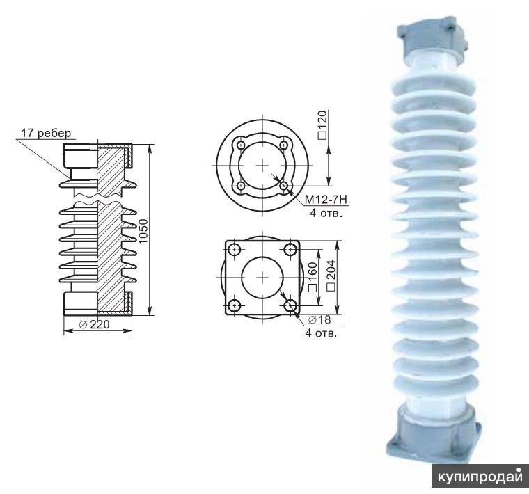 Изолятор фарфоровый линейный опорно-стержневой