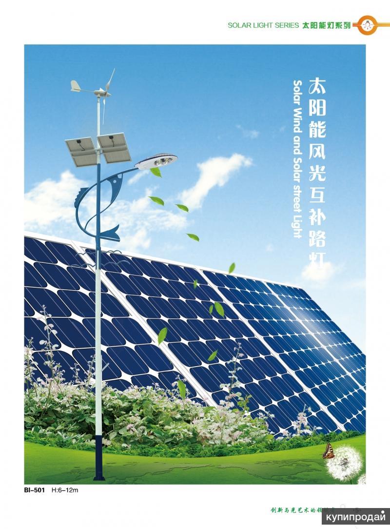 Солнечно-ветровой гибридный магистральный светильник