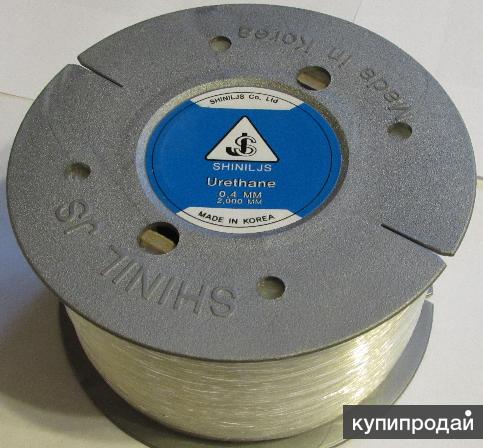 Нить силиконовая 0,4 мм 2000 м