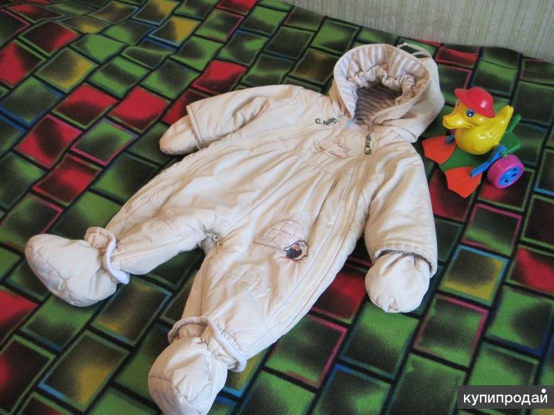 Демисезонный трансформер для новорожденных