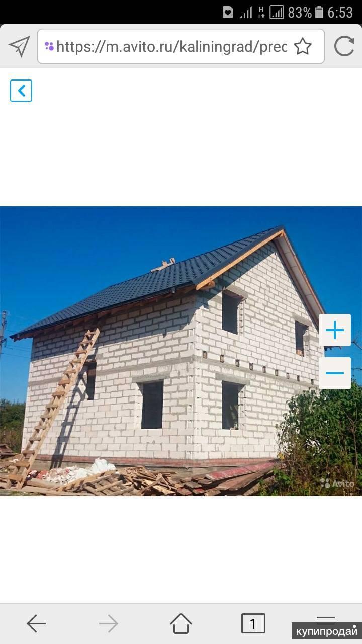Строительство домо