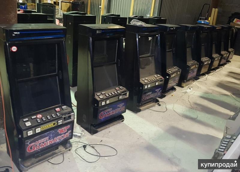 Продажа игровых автоматов бу
