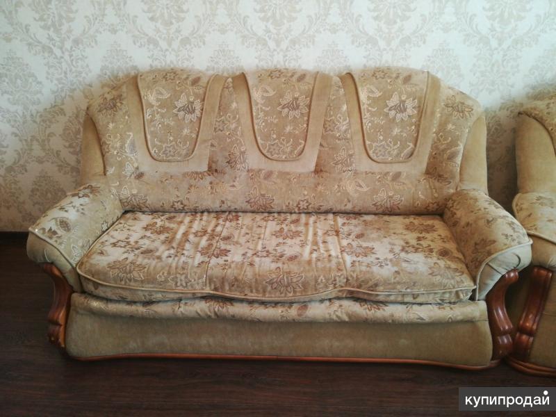 Мягкая мебель, диван кровать и два кресла