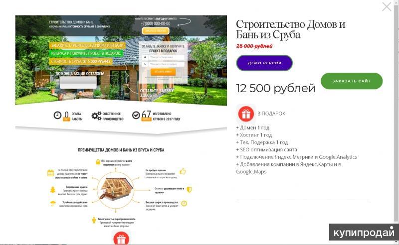 Создание сайтов в первоуральске теплоснабжающая компания сайт