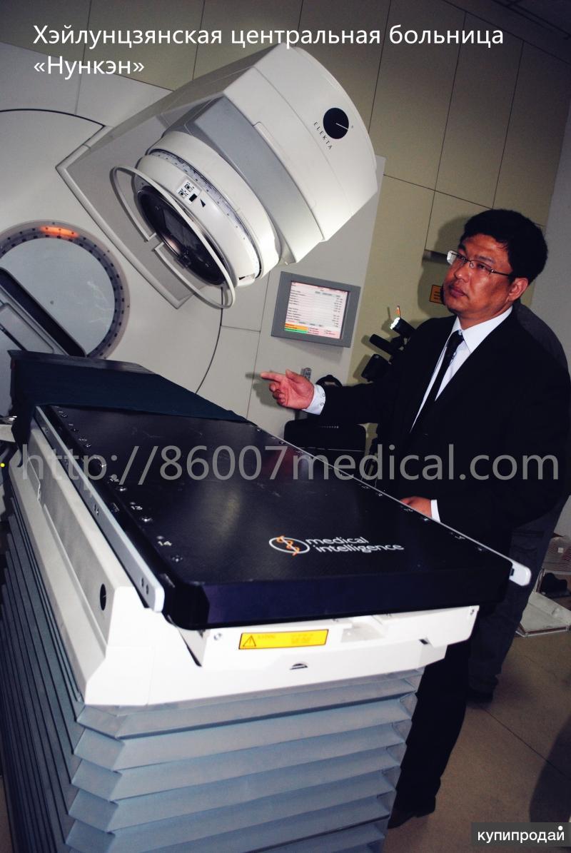 Лечение рака носоглотки в Харбине