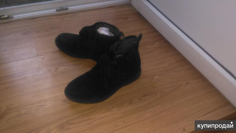 Мальчиковые ботинки