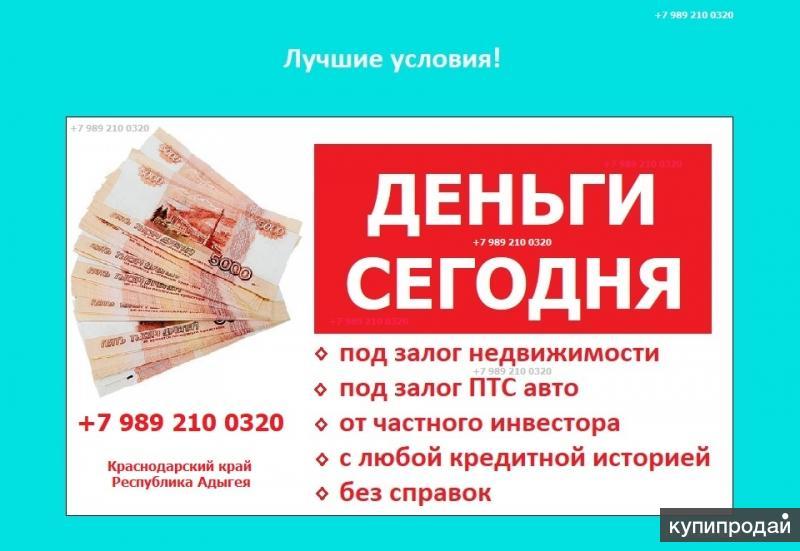 в каком банке лучше взять кредит наличными без отказа оренбург