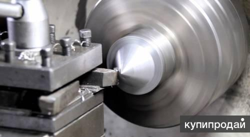 Токарно-фрезерная обработка металла