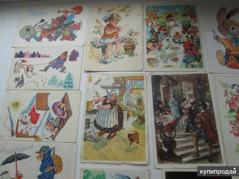 Скупка старинных открыток москва, днем святого валентина