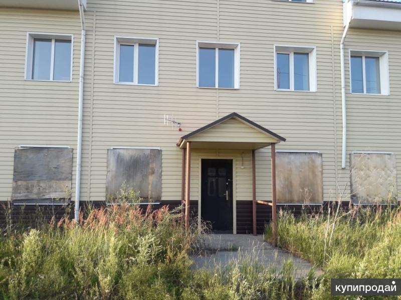 продажа недвижимости ржд