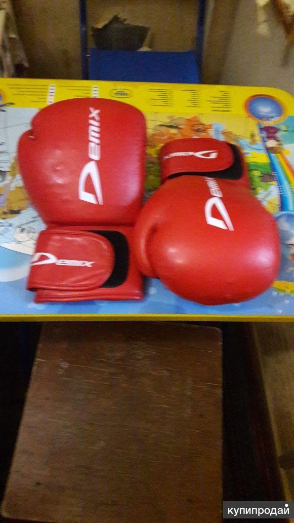 Перчатки для занятии боксом