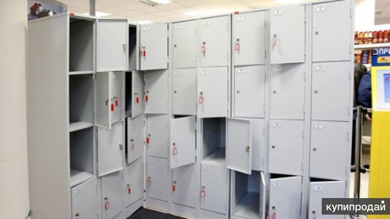 Металлические шкафы для сумок и личных вещей 4-х дверные ШРК