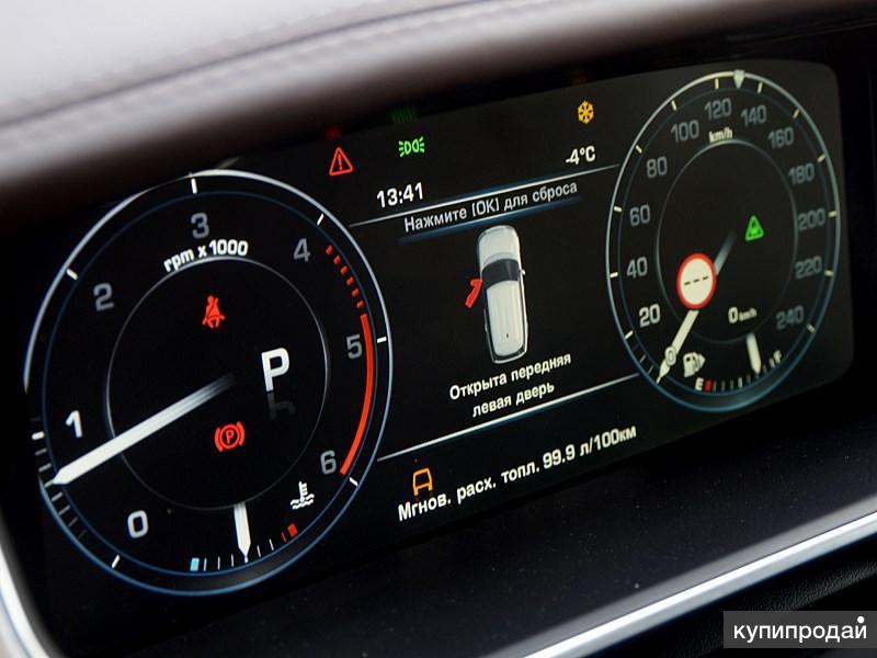 Ремонт приборной панели (щитка приборов) Land / Range Rover