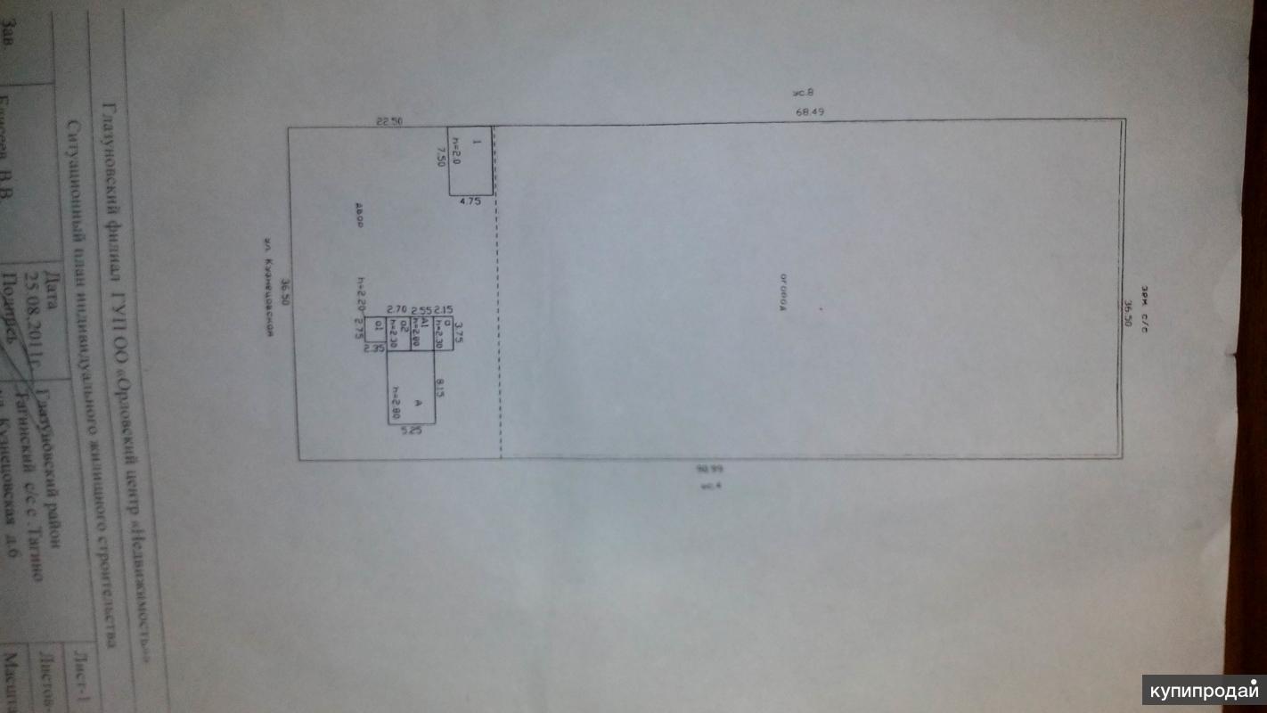 Дом 66 м2  67 соток земли подведены газ вода