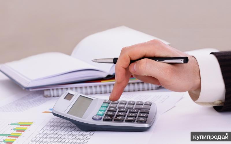 Бухгалтерское сопровождение в адрес регистрации ип и адрес осуществления деятельности не совпадают