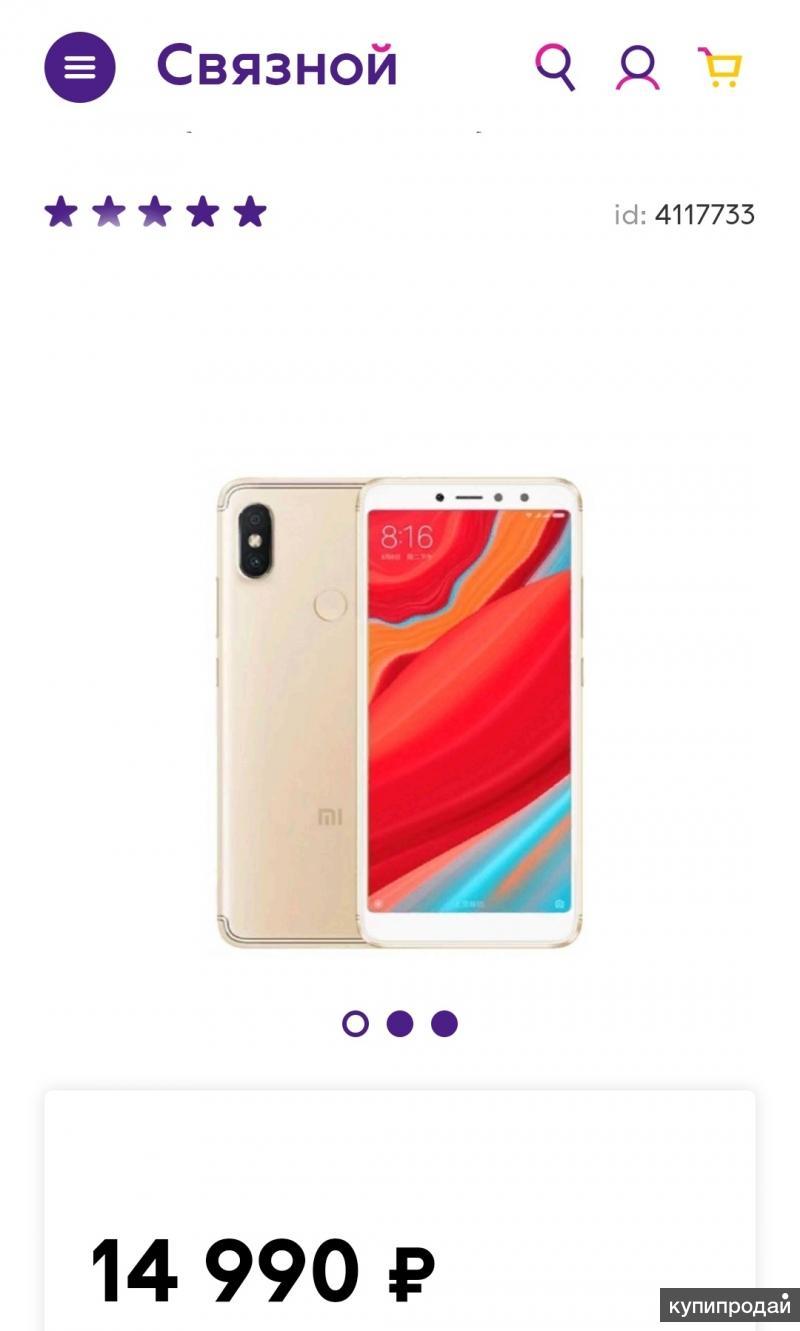 Xiaomi Redmi S2 Новый в плёнке Гарантия 1 Год