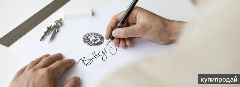 Разработка, создание логотипа