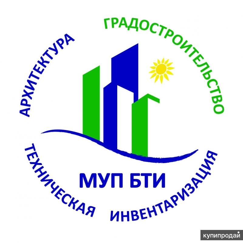 Согласование перепланировок  в Пензе и области