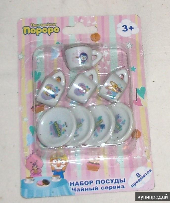 Набор посуды кукольный Чайный  сервиз Пингвиненок Пороро